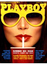 Списание Playboy 1982-08