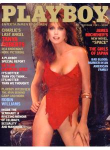 Списание Playboy 1982-10