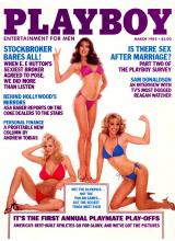 Списание Playboy 1983-03