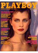 Списание Playboy 1983-05