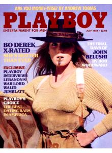 Списание Playboy 1984-07