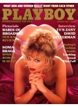 Списание Playboy 1984-10
