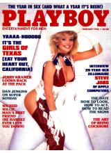 Списание Playboy 1985-02