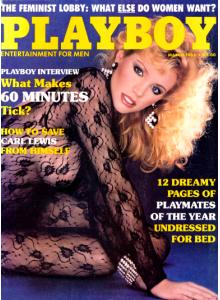 Списание Playboy 1985-03
