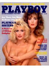 Списание Playboy 1985-04