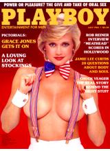 Списание Playboy 1985-07