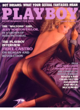 Списание Playboy 1985-08