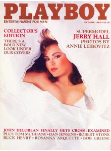 Списание Playboy 1985-10