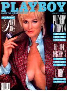 Списание Playboy 1987-03