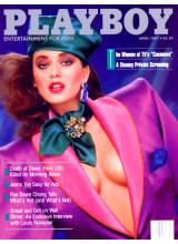 Списание Playboy 1987-04