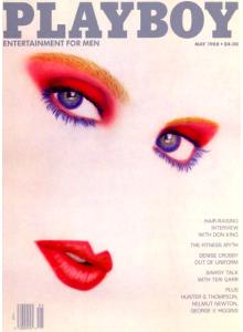Списание Playboy 1988-05