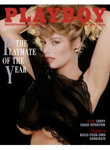 Списание Playboy 1988-06