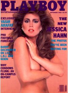 Списание Playboy 1988-09