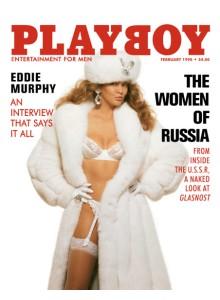 Списание Playboy 1990-02