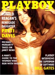 Списание Playboy 1994-07