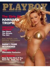 Списание Playboy 1999-07