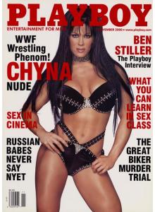 Списание Playboy 2000-11