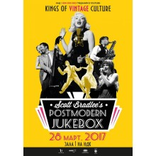 Постер Postmodern Jukebox