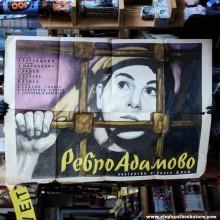 Винтидж Филмов Постер Ребро Адамово 1956