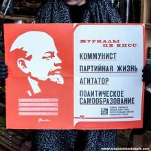 Винтидж Съветски Постер от 1918 година Политическо Самообразование Ленин