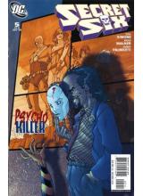 Комикс 2006-12 Secret Six 5 of 6