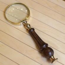 Месингова Лупа с Дървена Дръжка 22 см х 7.5 см х 1.3 см.