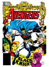 Комикс 1982-11 The Avengers 225
