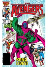 Комикс 1986-05 The Avengers 267