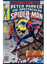 Комикс 1977-07 The Spectacular Spider-Man 8