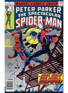 Comics 1977-07 The Spectacular Spider-Man 8