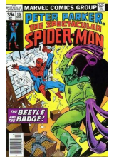 Комикс 1978-03 The Spectacular Spider-Man 16