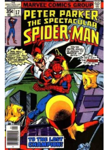 Комикс 1978-04 The Spectacular Spider-Man 17
