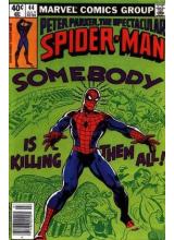 Комикс 1980-08 The Spectacular Spider-Man 45