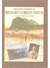 Richard Gordon Smith | The Japan diaries