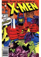 Комикс 1989-07 Uncanny X-Men 246