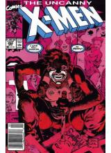 Комикс 1990-04 Uncanny X-Men 260