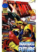 Комикс 1996 Uncanny X-Men Annual 20