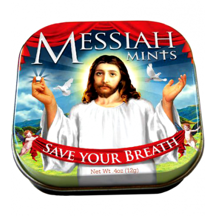 ,исус