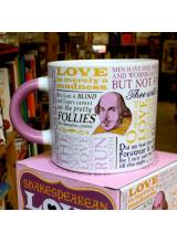 Порцеланова Чаша Шекспир и Любовта