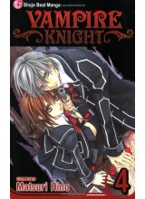 Манга | Vampire Knight vol.04