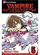 Манга | Vampire Knight vol.05