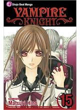Манга | Vampire Knight vol.15