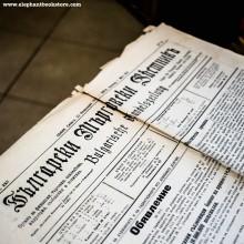 Винтидж Вестник Български Търговски Вестник Bulgarische Handelszeitung