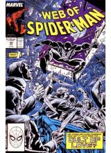 Комикс 1988-07 Web of Spider-Man 40