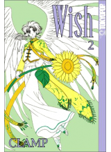 Manga | Wish Clamp vol.2