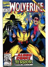 Комикс 1992-08 Wolverine 58
