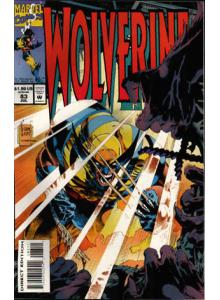 Comics 1994-07 Wolverine 83