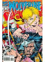 Комикс 1994-08 Wolverine 84