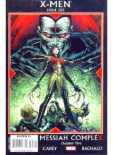 Комикс 2008-01 X-Men 205