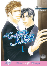 Манга Yaoi | Gentlemens Kiss vol 01